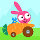 Papo World Forest Friends (game)