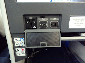 Photo: iPod ad USB jacks. Love it