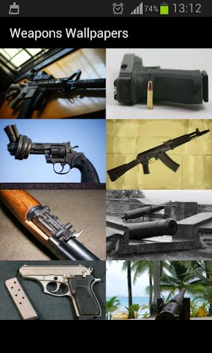 武器の壁紙