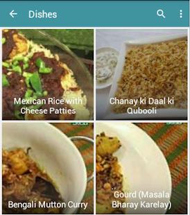 Zubaida tariq recipes apps on google play screenshot image forumfinder Gallery