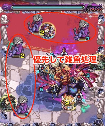 闇に選ばれし覇王4