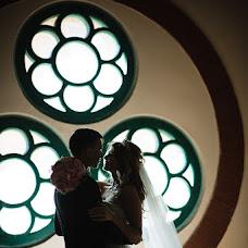 Wedding photographer Natalya Basharova (PollyStain). Photo of 15.02.2016