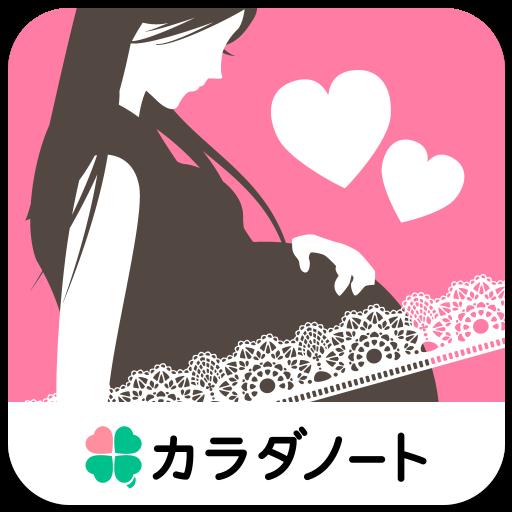 妊娠エコーフレーム-エコー写真をかわいいフレームでシェア- file APK for Gaming PC/PS3/PS4 Smart TV