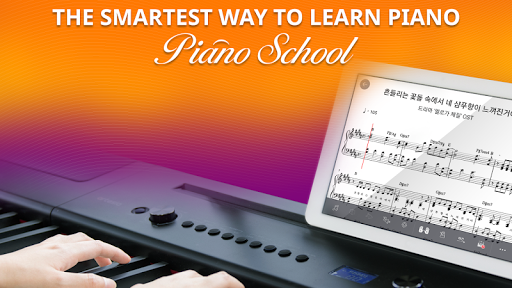 Piano School - Screenshots der Smart Piano Learning App 1