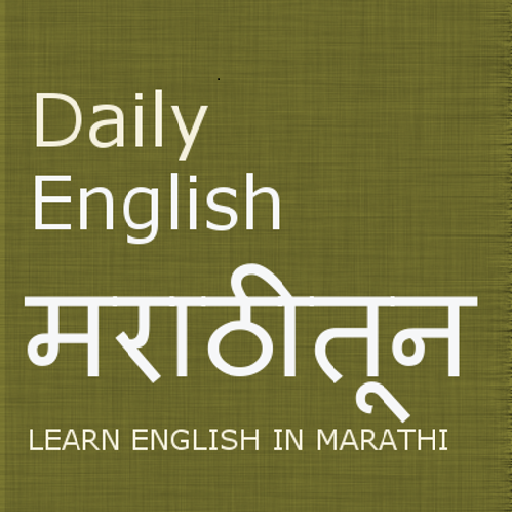 Learn English In Marathi - Apps on Google Play