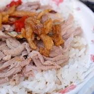 原味鴨肉飯