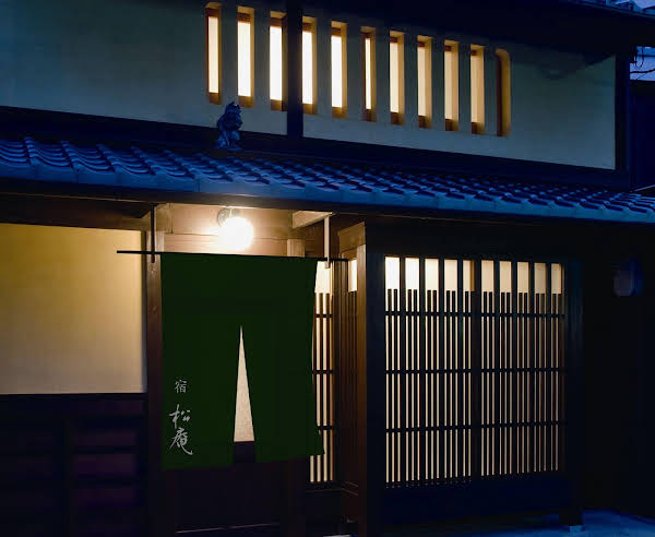 Shouan - the Kyoto Machiya inn