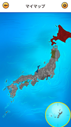 日本地図ゲーム image | 8