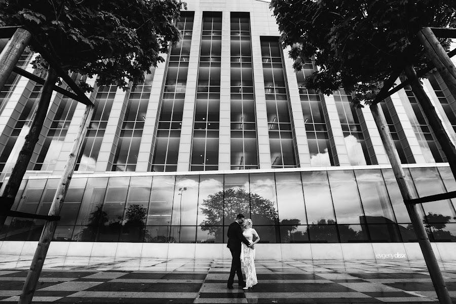 Свадебный фотограф Evgeny Timofeyev (dissx). Фотография от 21.07.2015