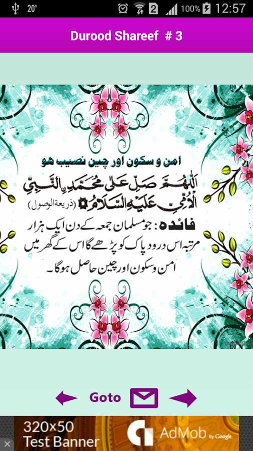Durood Pak Collection