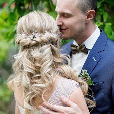 Wedding photographer Evgeniya Shabaltas (shabaltas). Photo of 03.02.2018