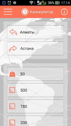 Universal Logistics company