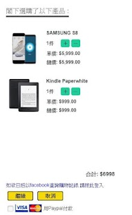 HKCVMA 香港商用車維修業協會 - náhled