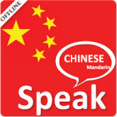 Learn Chinese Offline || Learn Mandarin