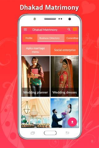 Dhakad Matrimony Nagar, Malav, Kirar screenshot 3