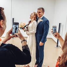 Wedding photographer Viktoriya Krauze (Krauze). Photo of 10.07.2018