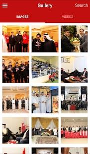Bahrain Basketball Association - náhled
