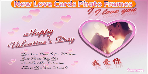 Love Card photo frame - náhled