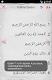 screenshot of Ezan ALARMI