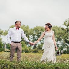 Wedding photographer Darina Zdorenko (gorodinskaj). Photo of 30.07.2018