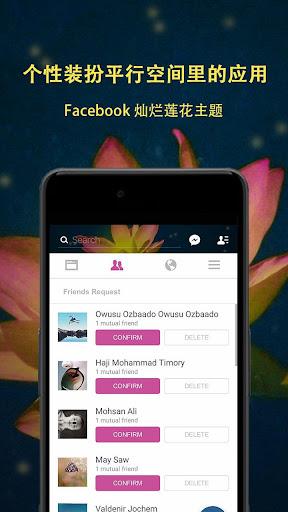 玩免費個人化APP|下載FB 灿烂莲花主題 app不用錢|硬是要APP