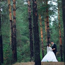 Wedding photographer Natalya Granfeld (Granfeld). Photo of 23.08.2018
