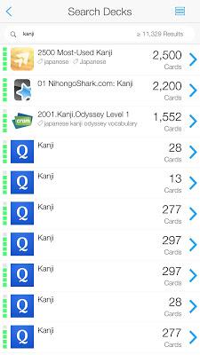 AnkiApp Flashcards - screenshot