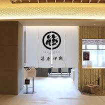 京都の老舗和菓子店 笹屋伊織 別邸カフェでいただく和スイーツと伊織のおはぎ