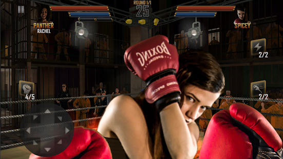 Boxing Combat- screenshot thumbnail