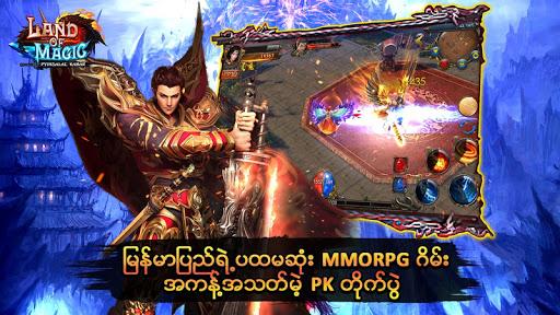 Land Of Magic - PyinSalat Kabar 3 screenshots 1