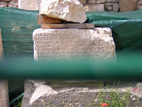 Photo: Rhodiapolis, Bloc with Inscription from the Monument of Opramoas .......... Het Monument van Opramoas, detail met inscriptie