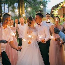 Wedding photographer Anatoliy Cherkas (Cherkas). Photo of 05.12.2017