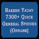 Download Rakesh Yadav General Studies For PC Windows and Mac