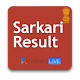 Download Sarkari Result For PC Windows and Mac