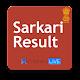 Sarkari Result for PC-Windows 7,8,10 and Mac