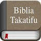 Swahili Bible Offline apk