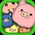 豚パズル Icon