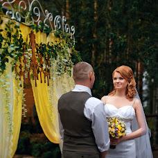 Wedding photographer Irina Volk (irinavolk). Photo of 22.06.2017