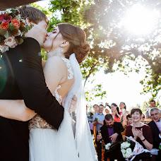 Wedding photographer Natalya Protopopova (NatProtopopova). Photo of 22.05.2018