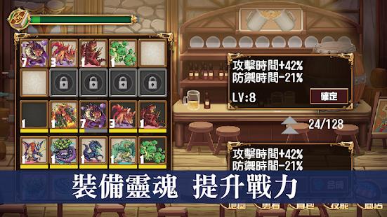 連擊勇者RPG