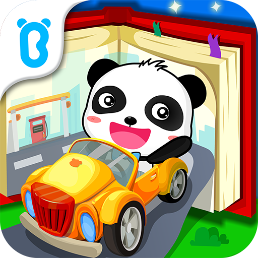 Baby Learns Transportation (game)
