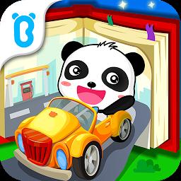 面白いと評判のゲーム ベビーのりもの認識 Babybus 子ども 幼児教育アプリ Androidゲームズ
