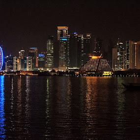 Doha Skyline ( a different view) by Sarita Jithin - City,  Street & Park  Skylines