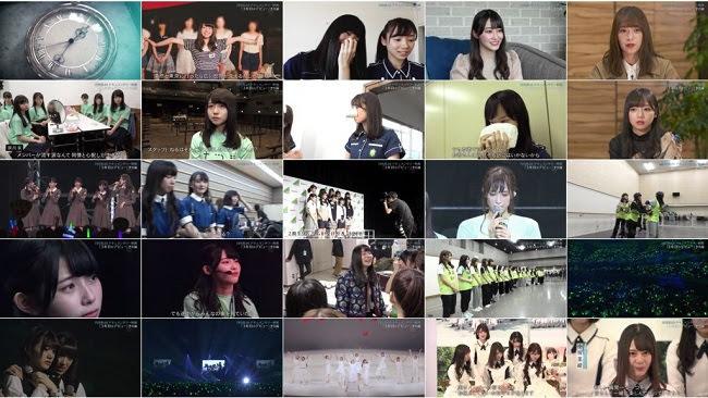 200302 (720p+1080i) Hinatazaka46 Documentary Eiga 46-pun no Yokokuhen