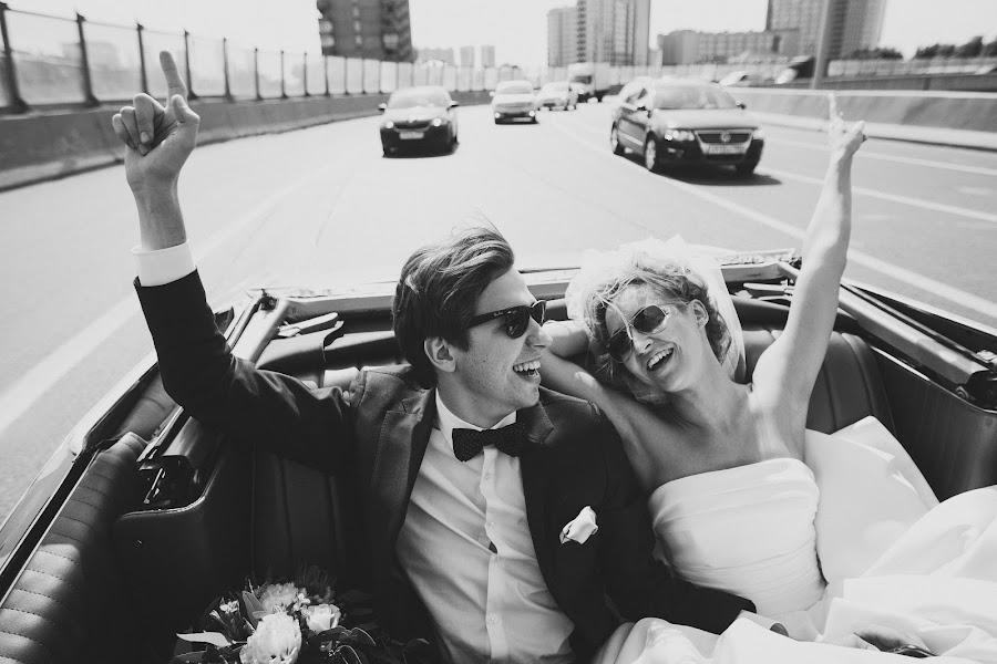 Wedding photographer Oleg Breslavcev (xstream). Photo of 05.11.2015