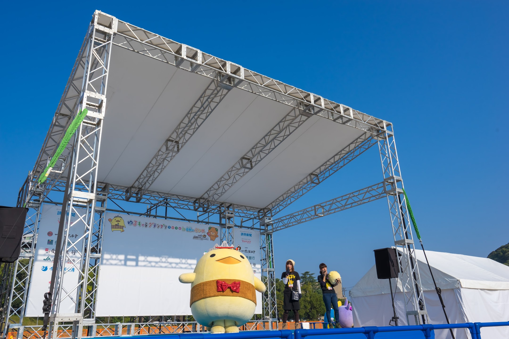 Yuru-chara Grand Prix Barysan1
