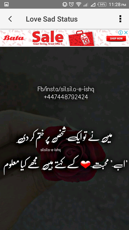 Love Sad Urdu Photo Status Android Apps Appagg
