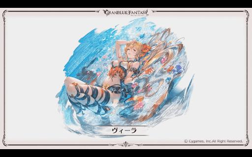 水着ヴィーラ_EXPOSE