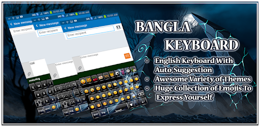 New Bangla Keyboard 2 0 apk download for Android • com