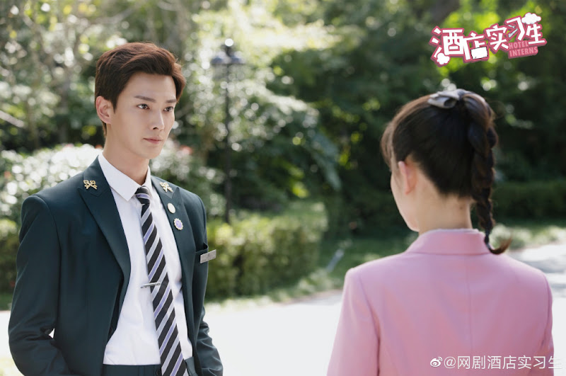 Hotel Trainees / Hotel Interns China Web Drama